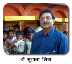Dr Sugata Mitra