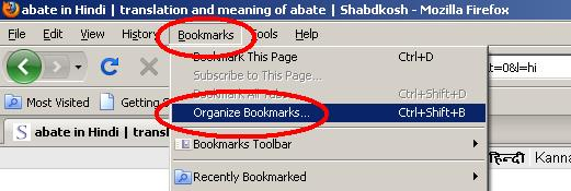 Organize Bookmarks on Firefox
