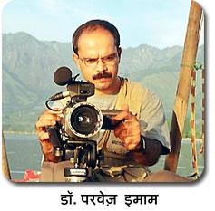 Dr Parvez Imam
